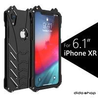 蝙蝠俠 手機殼及配件推薦到iPhone XR 蝙蝠俠系列 金屬防摔手機保護殼 (RJ030) 【預購】就在dido shop推薦蝙蝠俠 手機殼及配件