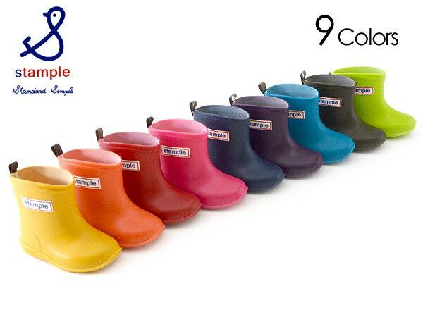 日本製stample兒童雨鞋 / 兒童界下雨時穿的潮鞋 / 13-19cm / 附鞋墊 / stample75005。共8色-日本必買 日本樂天代購(2484*0.8) 2