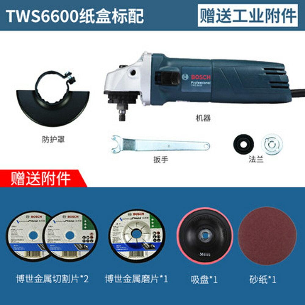 威克士鋰電角磨機WX802 拋光切割電磨磨光充電式多功能電動工具