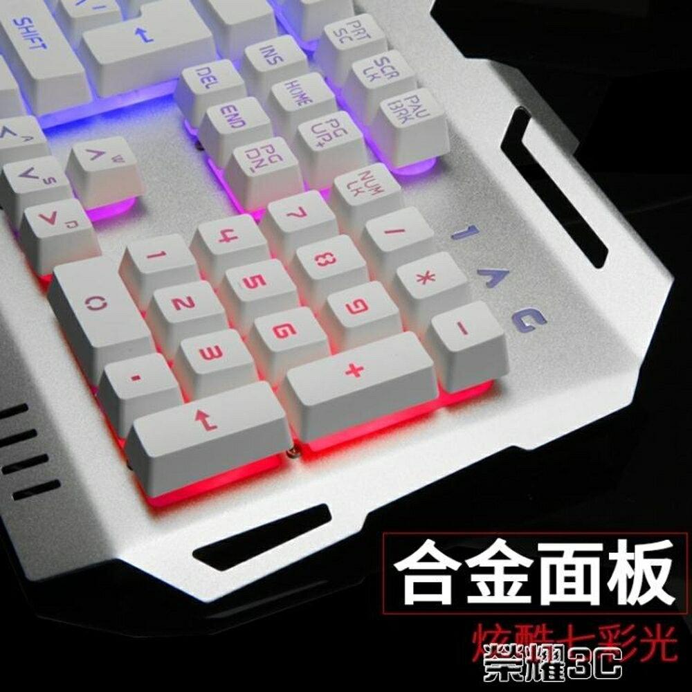 有線鍵盤 無聲鍵盤有線靜音機械手感游戲網吧電腦筆記本金屬背光吃雞 清涼一夏特價