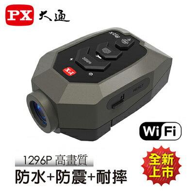 【PX大通】單車/機車跨界行車記錄器 B52X