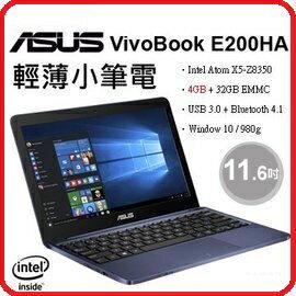 【2017.3華碩11吋】ASUS VivoBook E200HA 11.6吋 藍/白/金 三款 小筆電Z8350/4G/32G/Win10