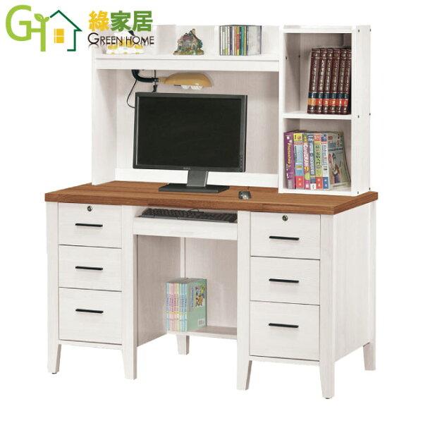 【綠家居】希斯陸時尚4.2尺雙色書桌電腦桌組合(上+下座)