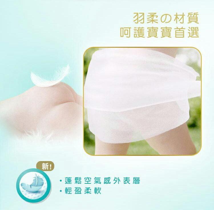 Pampers幫寶適 一級幫拉拉褲 紙尿褲 量販箱XL 64片【德芳保健藥妝】 3