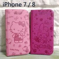 美樂蒂手機配件推薦到三麗鷗壓紋皮套 iPhone 7 / iPhone 8 (4.7吋) Hello Kitty 美樂蒂【正版授權】就在利奇通訊推薦美樂蒂手機配件