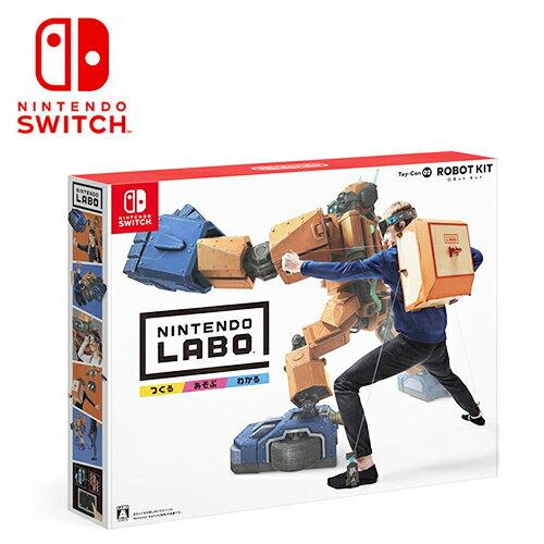Nintendo Labo 任天堂實驗室 機器人套件組 Toy-Con02 Robot Kit 《日文版》【三井3C】