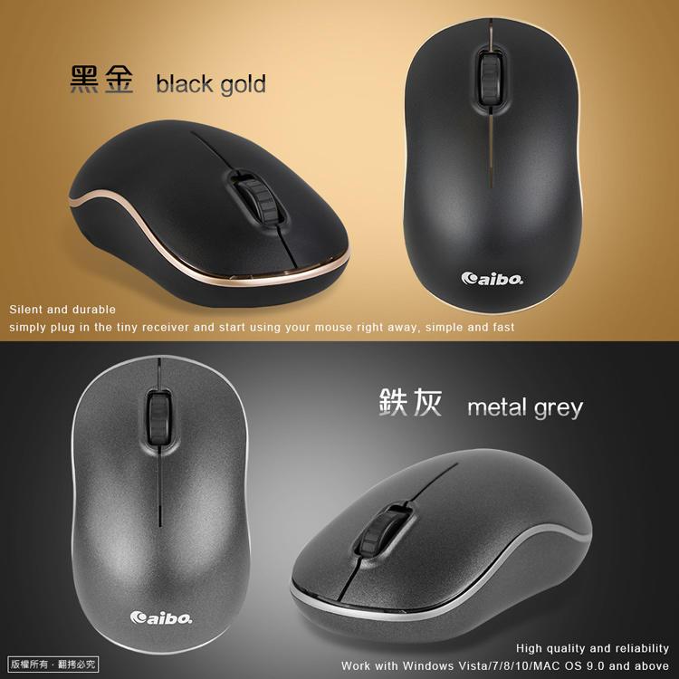 aibo 無線光學滑鼠KA89 光學鼠 至尊靜音 2.4G無線靜音滑鼠【HA210】 123便利屋