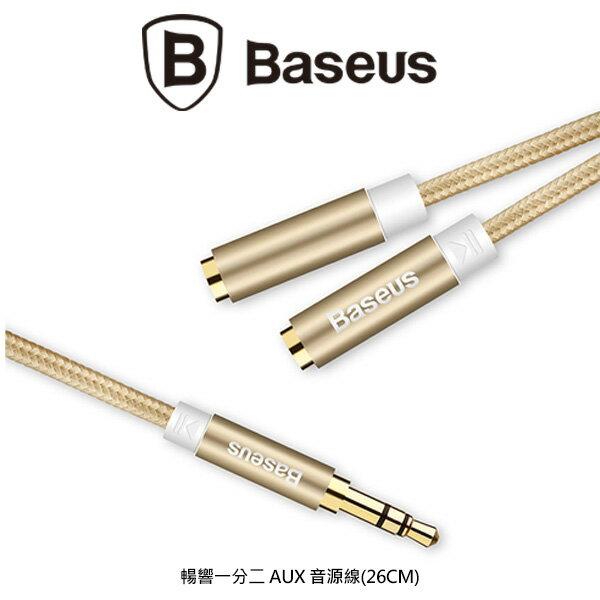 BASEUS 倍思 暢響一分二 AUX 音源線  26CM  車用 音源線傳輸線 3.5m