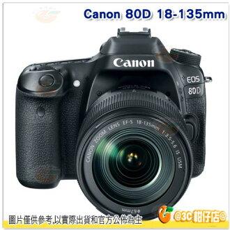 10/31前申請送原電+64G Canon EOS 80D 18-135mm IS USM 旅遊鏡組 彩虹公司貨 再送32G+NLP1+大吹球+清潔液+拭鏡布+清潔刷+保護貼