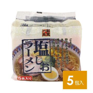 有樂町進口食品 日本進口 創意一品鹽味拉麵5入 4517244003804 - 限時優惠好康折扣
