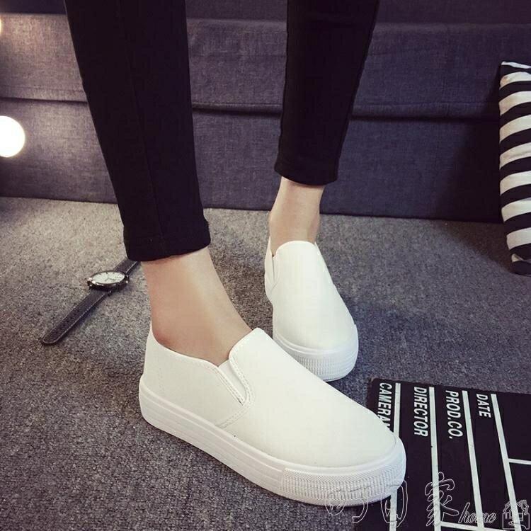 夯貨折扣! 帆布鞋 小白鞋 新款百搭韓版休閒帆布鞋女學生平底鬆糕板鞋CYCR96 町目家