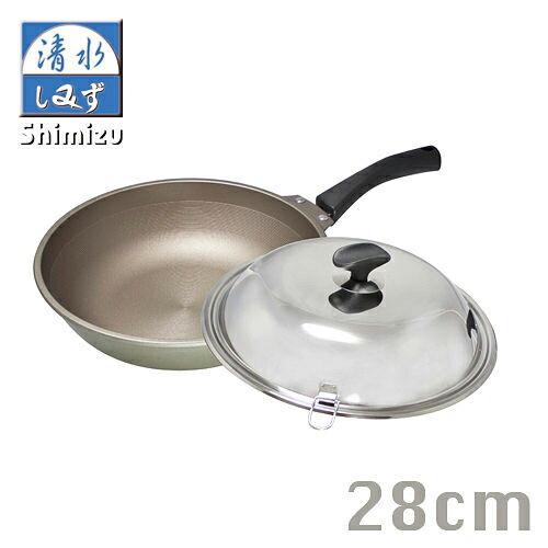 清水Shimizu 奈米鈦陶瓷鑄造小炒鍋(28cm)【愛買】