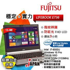 【2016.9 Fujitsu 六代處理器】Fujitsu 富士通 Lifebook E736-PB711 13吋FHD銀筆電i7-6500U/16G/256G SSD/UMA/DVD MUTI/Wi..
