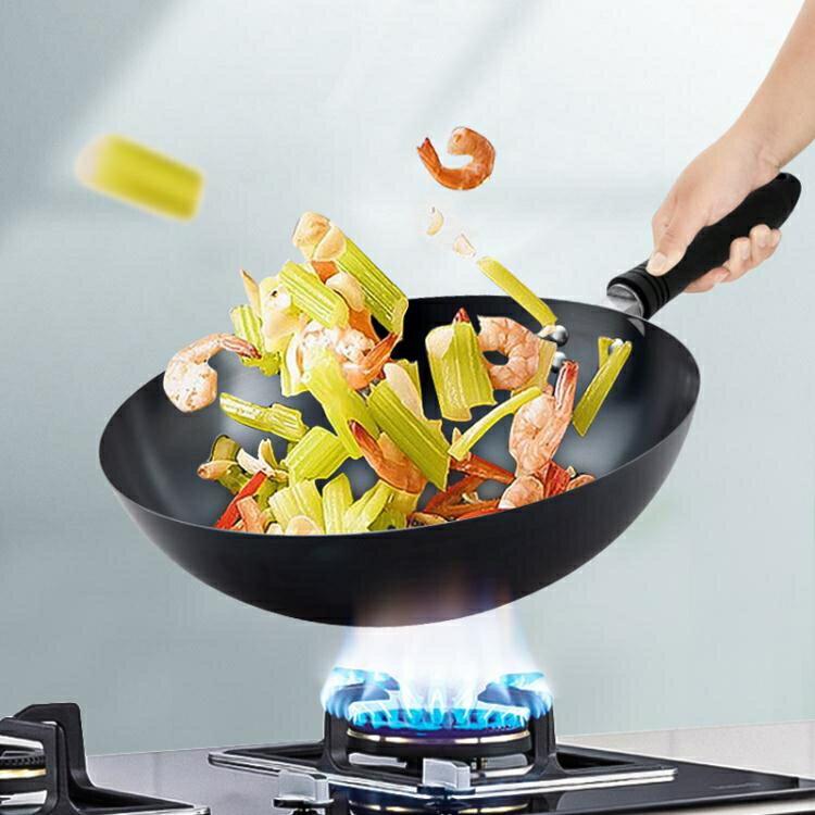 蘇泊爾大鐵鍋炒鍋家用炒菜鍋老式煤氣灶專用無涂層燃氣灶適用不黏