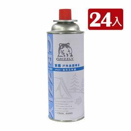 Grizzly灰熊 卡式爐 / 通用型專用瓦斯罐【24入】GL-001 GR