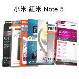 鋼化玻璃保護貼小米紅米Note5(5.99吋)