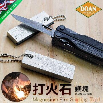 打火石 鎂塊 Magnesium Fire Starting Tool 求生/救援/避難/升火