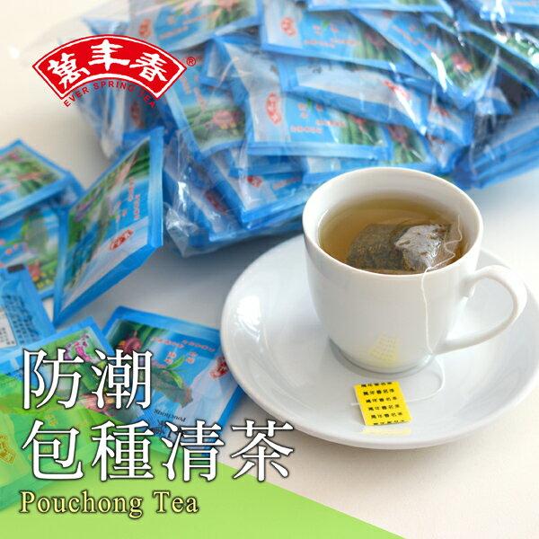 《萬年春》防潮包種清茶茶包2g*100入 / 袋 - 限時優惠好康折扣