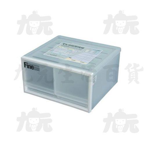 【九元生活百貨】聯府CK-72雙抽屜整理箱(白)置物收納CK72