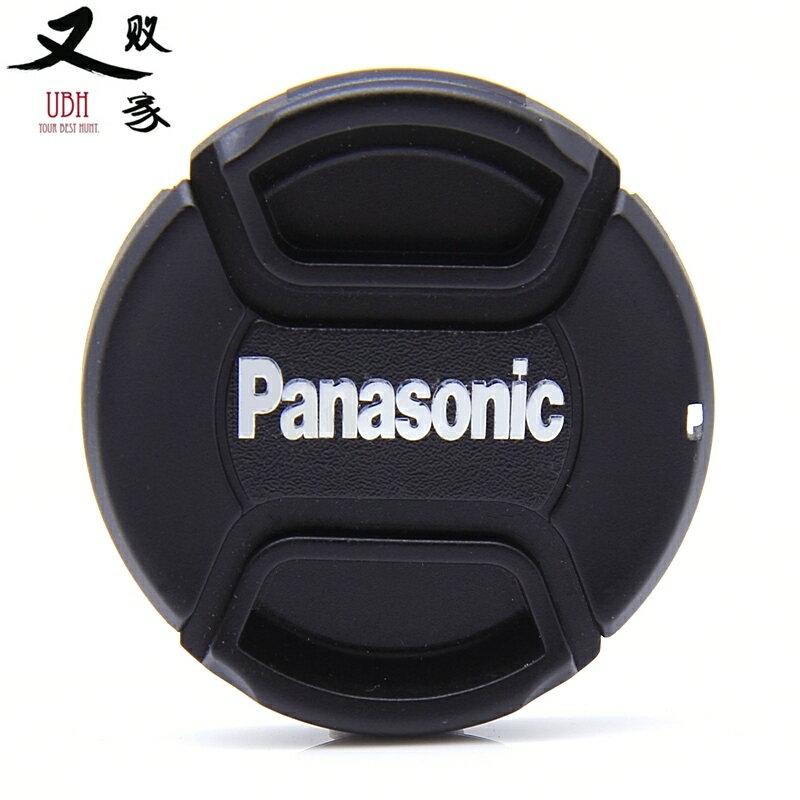 又敗家~副廠Panasonic鏡頭蓋58mm鏡頭蓋附繩^(相容Panasonic 鏡頭蓋D