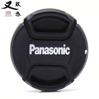 又敗家@副廠Panasonic鏡頭蓋62mm鏡頭蓋附繩(相容Panasonic原廠鏡頭蓋DMW-LFC62鏡頭蓋)Panasonic副廠鏡頭蓋62mm鏡頭前蓋62mm鏡前蓋62mm鏡蓋62mm前蓋62..