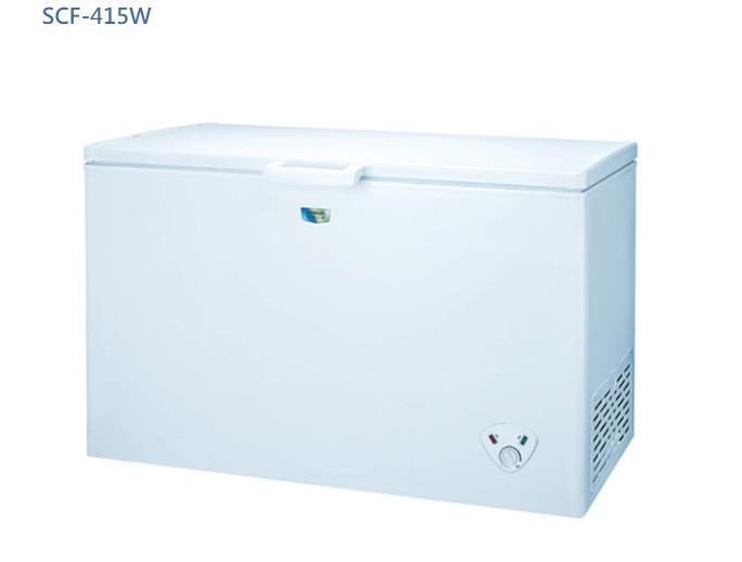 台灣三洋 415公升臥式冷凍櫃 SCF-415W ◆全機鐵殼防火設計