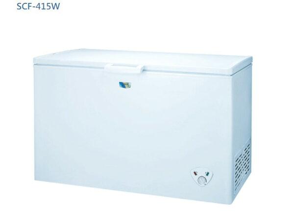 台灣三洋415公升臥式冷凍櫃SCF-415W◆全機鐵殼防火設計