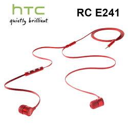 HTC RC E241 原廠線控型耳機(3.5mm)~適用:HTC 8S/A620E/8X C620E/Desire C/A320E/Desire P/T326h/Desire Q/T328h