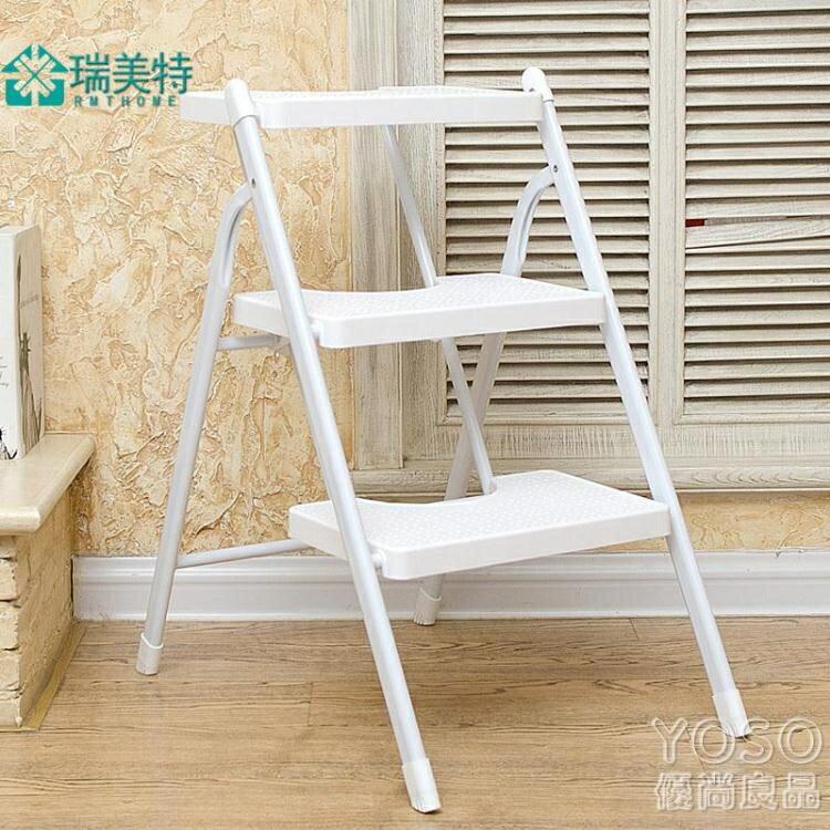梯子 梯子家用折疊梯子多功能加厚人字梯凳室內登高梯爬梯三步梯輕便型