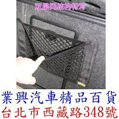 汽車魔鬼氈雙層置物網 後車箱收納儲物網 置物袋 滅火器固定網 (5JJ-2)