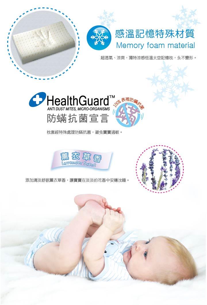 『121婦嬰用品館』KUKU 涼感出生嬰兒枕 5