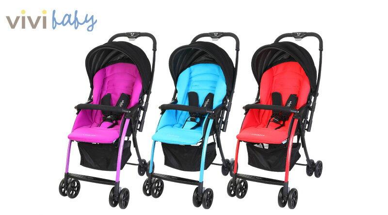 ViVi Baby - 超輕雙向嬰兒手推車 (藍/紫/紅) 1