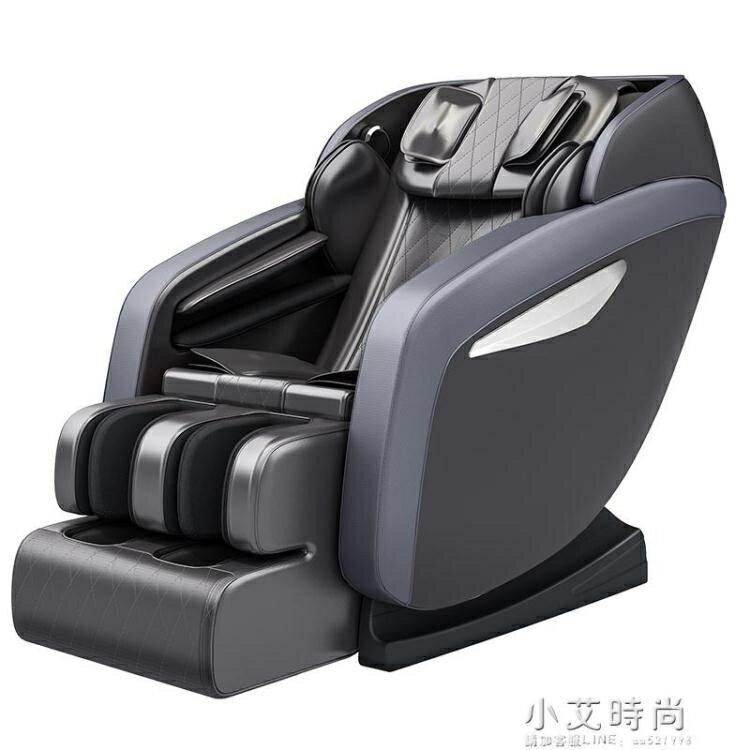 電動新款按摩椅家用8d全身全自動豪華太空艙多功能小型沙發老人器 NMS