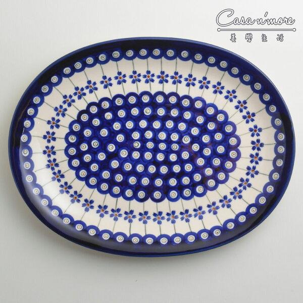 波蘭陶藏青小卉系列橢圓形餐盤陶瓷盤菜盤水果盤沙拉盤29cm波蘭手工製
