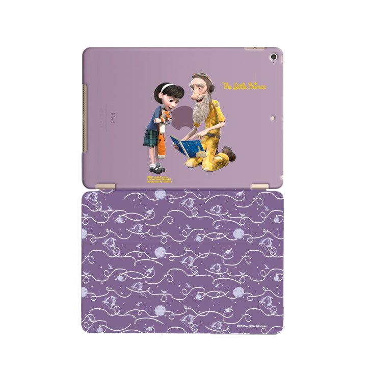 小王子電影版授權系列-【我記憶中的小王子】:《 iPad Mini/Air/Pro》水晶殼+Smart Cover(磁桿)