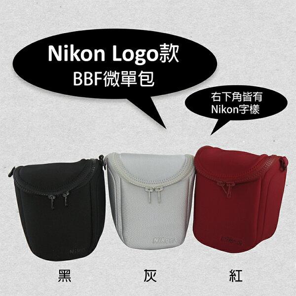 攝彩@尼康NikonLogoLCS-BBF微單包附贈小型電池袋附背帶適用NEX微單機種相機包肩包