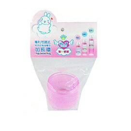 『121婦嬰用品館』第一寶寶 二代免洗奶瓶加長環 - 粉色 0