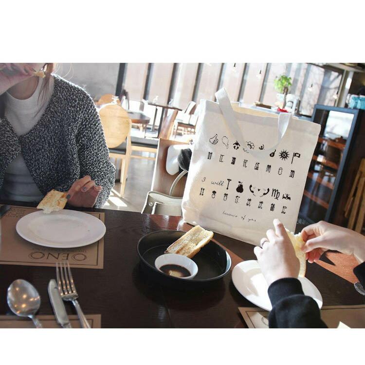 手提包 帆布袋 手提袋 環保購物袋【DEA001425】 BOBI  08/18 1