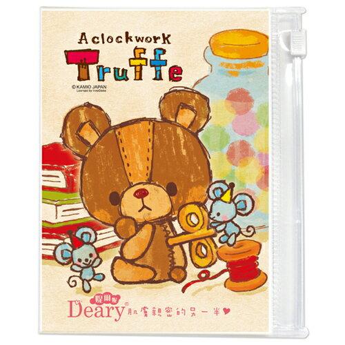 【買一送一】Deary媞爾妮發條小熊寶貝潤唇膏典藏組(兩款封面隨機出貨)