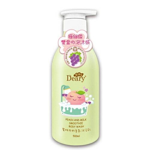 [即期品] Deary蜜桃牛奶香氛沐浴乳500ml/瓶(效期2015/10)