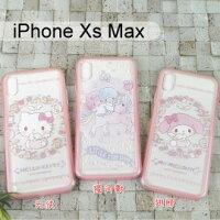 雙子星手機配件推薦到三麗鷗雙料保護殼 iPhone Xs Max (6.5吋) Hello Kitty 雙子星 美樂蒂【正版】就在利奇通訊推薦雙子星手機配件