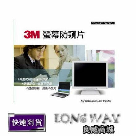 3M PF15.0  15吋 4:3 LCD專用防窺護目鏡 (304.3x228.1mm)