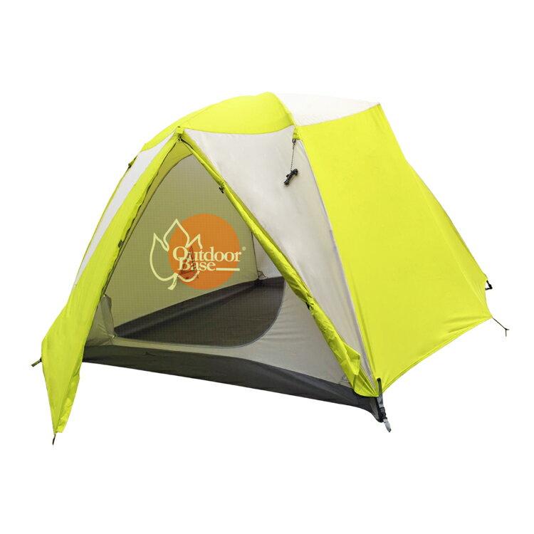 【露營趣】中和 Outdoorbase 21171 大自然快搭式速立六人帳篷 露營帳篷 非logos 速可搭