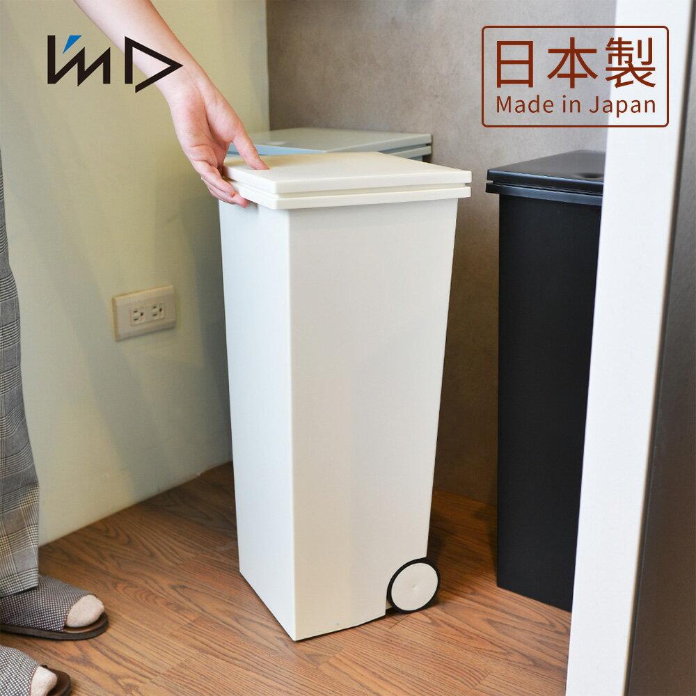 【日本岩谷Iwatani】方形可分類手壓彈蓋式垃圾桶(附輪)-24L