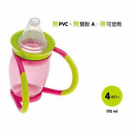 【淘氣寶寶●限時優惠至9/5】英國 Brother Max 4階段 喝水訓練杯 粉色 170ml