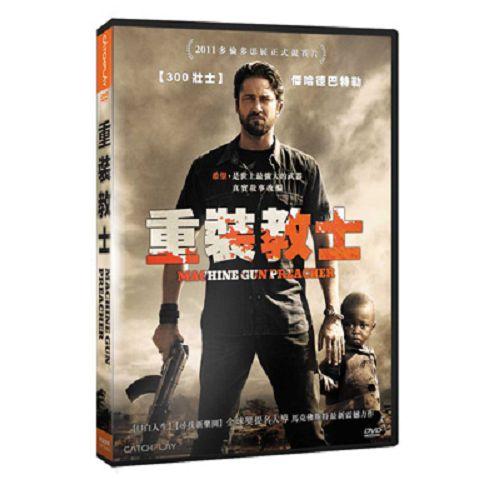 重裝教士DVD
