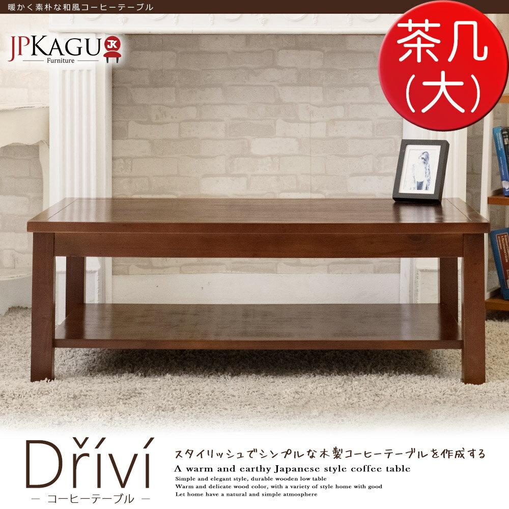 JP Kagu嚴選 好實在DIY木質矮桌 / 茶几-大(BK3415) - 限時優惠好康折扣