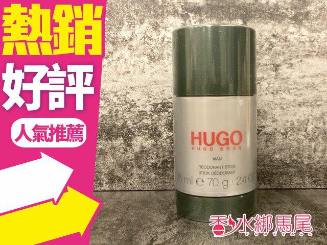 HUGO BOSS MAN 優客 體香膏 70g◐香水綁馬尾◐