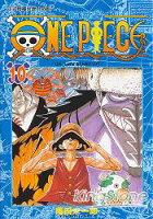 航海王漫畫書推薦到航海王10就在樂天書城推薦航海王漫畫書