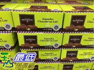 [COSCO代購] C102073 MONBANA ALMOND CHOCOLATE 杏仁巧克力360公克